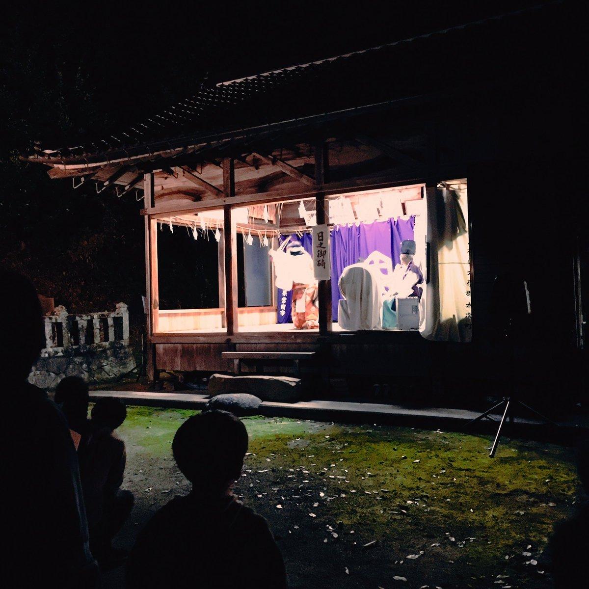 test ツイッターメディア - 本日は氏神様の神社で秋祭り🍁 御神楽を見て、帰り道には焼きたての栗まんじゅうを食べて🌰  今年も良い秋を迎えました🦌🌖 https://t.co/VpGXN33RZ9