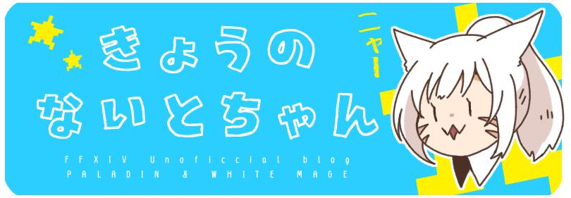 test ツイッターメディア - 【ブログ更新されてたお知らせ】 ヴァンパイアベストはモグステで330円|ナイトちゃんと白さん https://t.co/RQWe6oirt7   ナイトちゃんと白さんが今日も世間話に興じているようです。 https://t.co/vNFcXuLpBe