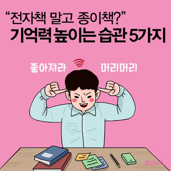 대한민국정부SNS