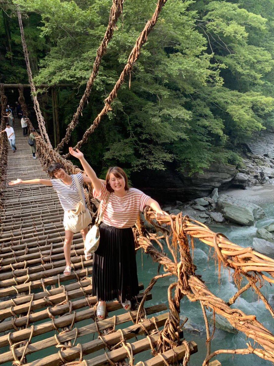 test ツイッターメディア - 【スタッフ旅行記】  日菜子は同じくTABIPPOスタッフの 遼とじゅかの3人で #四国一周   3人とも四国は初!  見るもの食べるもの新鮮で楽しかった!  旅を通して四国を知るのはもちろん  いつも一緒に活動してる仲間だけど 旅行を通してお互いについて知れた旅をしてきました  #TABIPPO  #旅紹介 https://t.co/4DOCpFc8g1