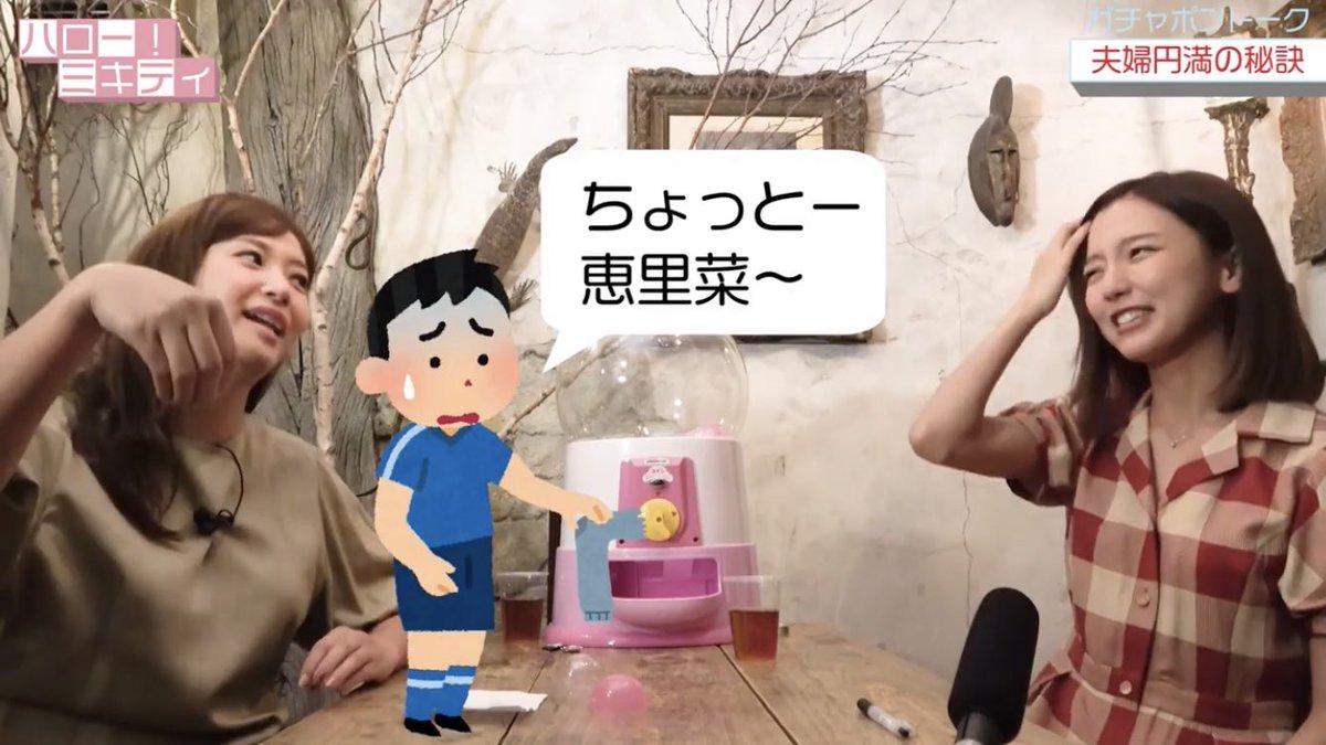 test ツイッターメディア - 柴崎岳と庄司のいらすとやジワジワ来る https://t.co/Qrq5KiVEnA