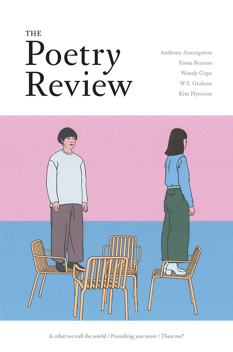 """test Twitter Media - """"Spring broke out but my soul did not"""" Read from Poetry Review Spring 2018 issue (until next Wed), featuring poems by Fiona Benson from her Forward Prize winning collection Vertigo & Ghost https://t.co/T8JUhp3Cot https://t.co/UZNelJq2mY"""
