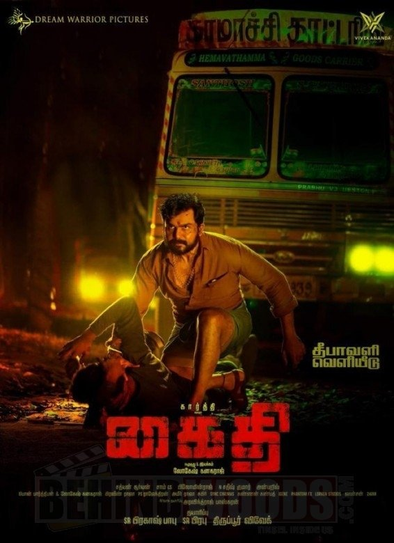 #Kaithi What a Terrific film!!!!! After a great film like 'Maanagaram', it is never an easy task to live upto that quality and consistency, @Dir_Lokesh achieves this with so much definition and style. Hearty wishes to the entire team. @prabhu_sr
