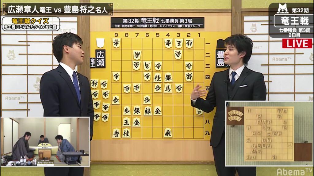 test ツイッターメディア - 竜王戦、Abemaはクイズタイム中。  勇気先生「今度ご飯食べる時にクイズ出しますか?」八代先生「いや、そこまでしなくても(苦笑)」 勇気「将棋文化検定受けました?」 八代「受けてないです。佐々木さんは?」 勇気「依頼すら来ないです」  面白すぎる(笑) https://t.co/XfQOBNwj3M