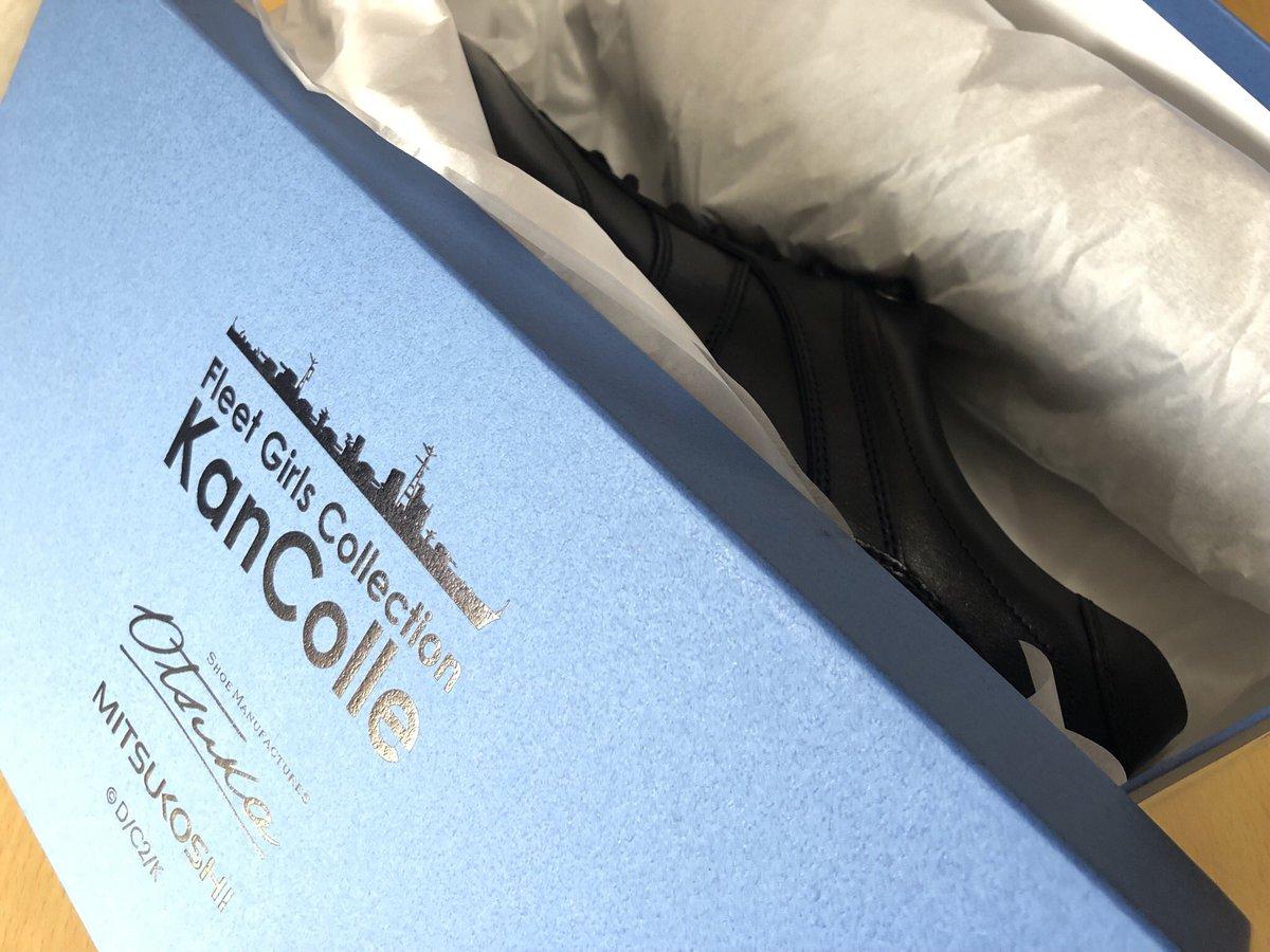 test ツイッターメディア - 三越艦これコラボでスーツと一緒に買った島風シューズを靴磨き♪ #提督靴磨き部 https://t.co/zufU0uKHCY