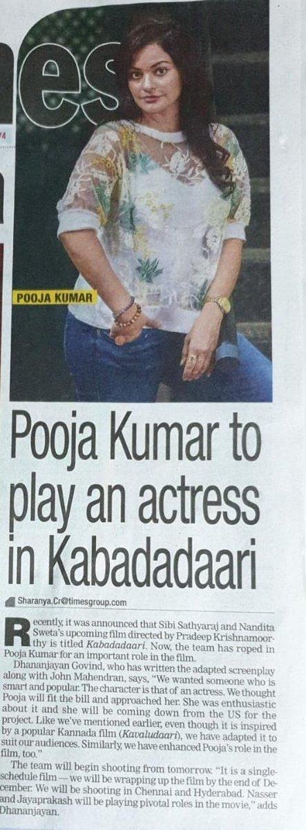 Welcome aboard @PoojaKumarNY to our film #Kabadadaari with @Directorpradeep @Sibi_Sathyaraj @Nanditasweta @simonkking & Team 👍 👍👍  Good work @ProDharmadurai @ProRekha🙏🙏