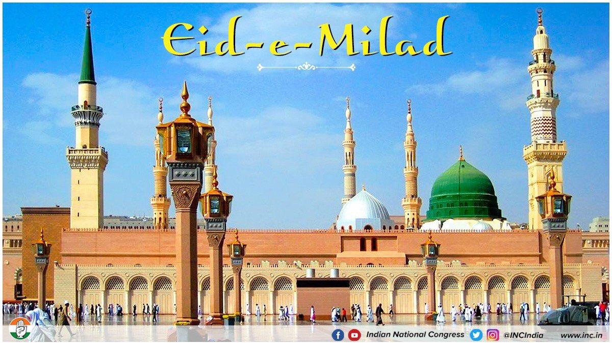 ईद-ए-मिलाद-उन-नबी के पावन अवसर पर मेरी हार्दिक शुभकामनाएँ।  #EidMiladUnNabi