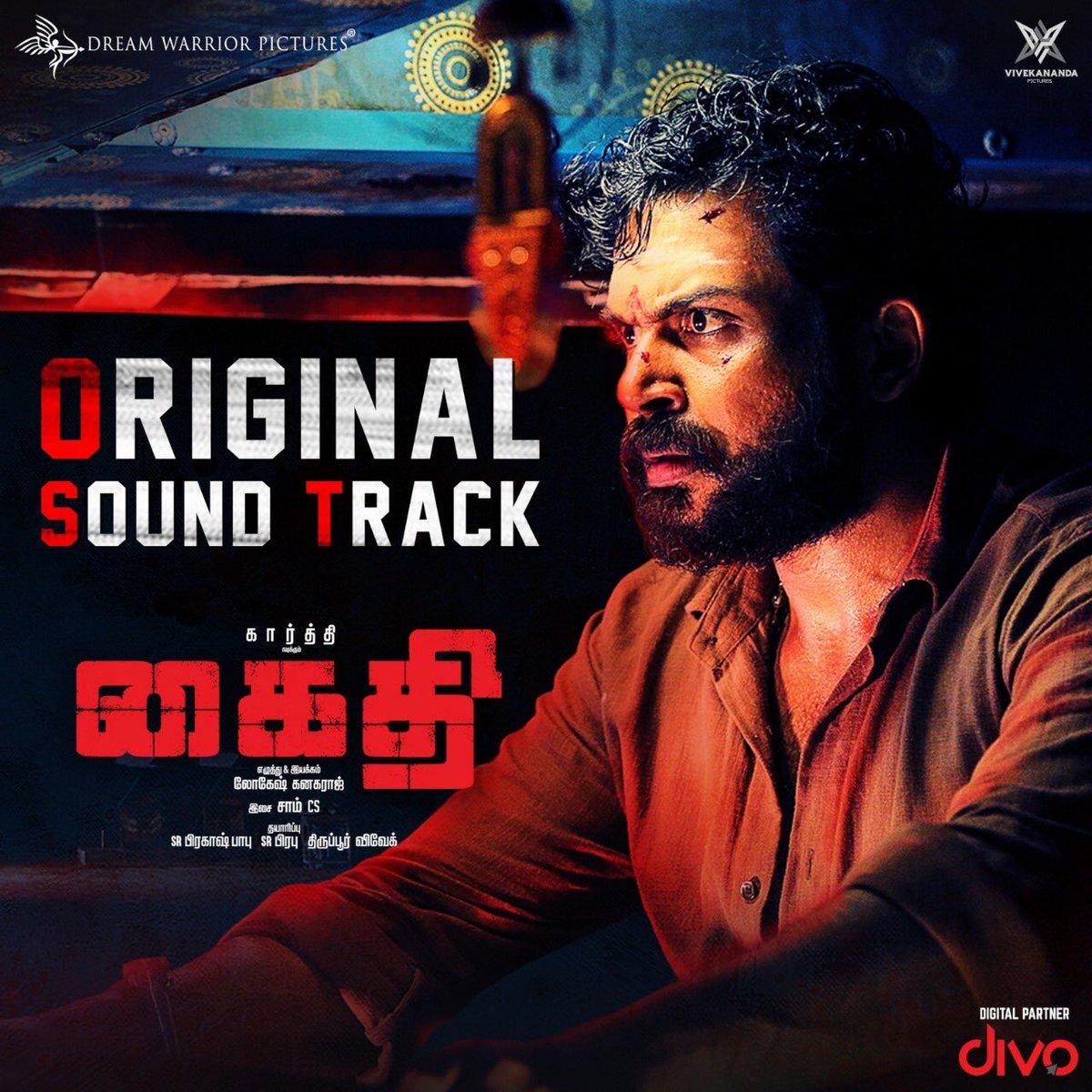 "Listen to ""Kaithi (Original Sound Track)"" Album on your favorite Streaming Platforms :-  Gaana -  Amazon -  Wynk -  Hungama -   #KaithiOST #BlockBusterKaithi"