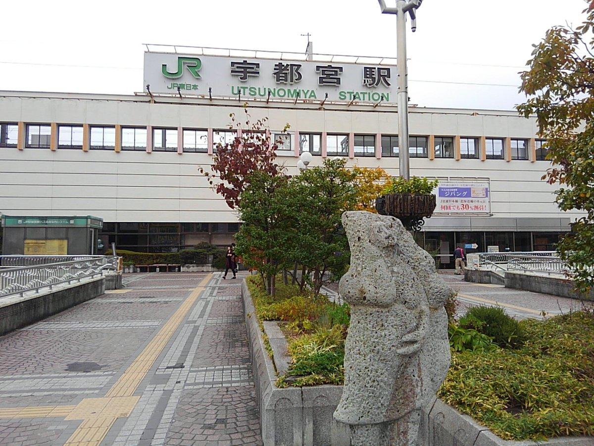 test ツイッターメディア - JR宇都宮駅なう  新宿めざしてレッツゴードンキ まだ雨は降っていません https://t.co/CDWykXWHDu