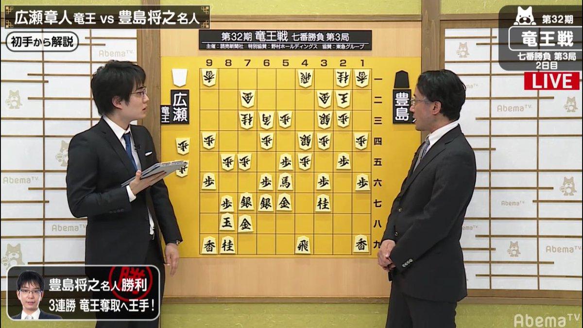 test ツイッターメディア - とよぴーやっぱ強い。ナベに勝ったのは伊達じゃない!! p.s.佐々木勇気さんイケメン https://t.co/7kCAmxCaE0