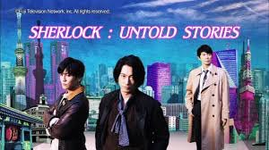 """test Twitter Media - Episode 1 of the new Japanese TV show """"Sherlock - Untold Stories"""" w/Eng. subs. Dean Fujioka as Sherlock Holmes and Takenori Iwata as Dr. Watson. Tell us what you think. 😉https://t.co/XiO4UpNz2n https://t.co/83XtCZueW3"""