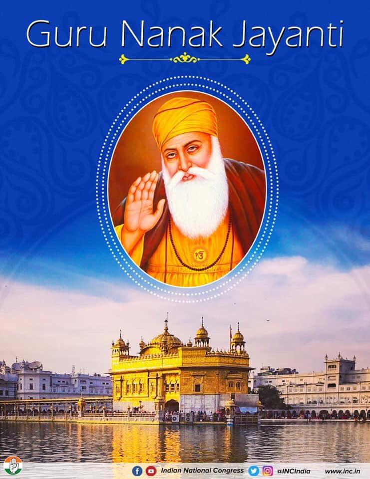 गुरु नानक देव जी के 550 वीं जयंती प्रकाश पर्व की आप सब को हार्दिक बधाई।  Best wishes on the auspicious occasion of  #gurupurab  गुरु पूरब दी लख-लख बधाइयां।