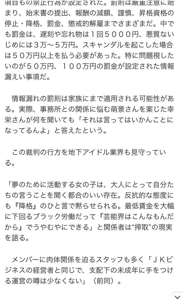 test ツイッターメディア - @contrail_kumo_q この裁判の行方を地下アイドル業界も見守っている(笑) https://t.co/2SYBzlk9J8