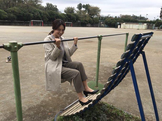 相武紗季 竜星涼 リバウンド