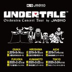『UNDERTALE Orchestra Concert Tour by JAGMO』                               2020年2月21日〜24日福岡/熊本/東京公演先行抽選受付中!!                                                               『UNDERTALE』と『DELTARUNE』の世界を追体験できる大迫力のオーケストラコンサートツアーをお楽しみください!                                                               ▼チケット申込はこちら▼                               https://t.co/PLjU0V1AEw