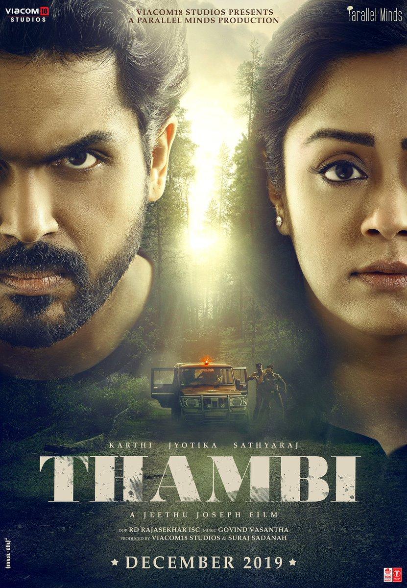 Here's the first look of #Thambi #Donga #Jo & @Karthi_offl 's exciting next! #SurajSadanah 's debut production 👍🏼  #JeethuJoseph #Sathyaraj @Viacom18Studios @ParallelMinds_ @govind_vasantha @AndhareAjit @rdrajasekar @Nikhilavimal1  #ThambiFirstLook  #ThambiTeaserFromTomorrow