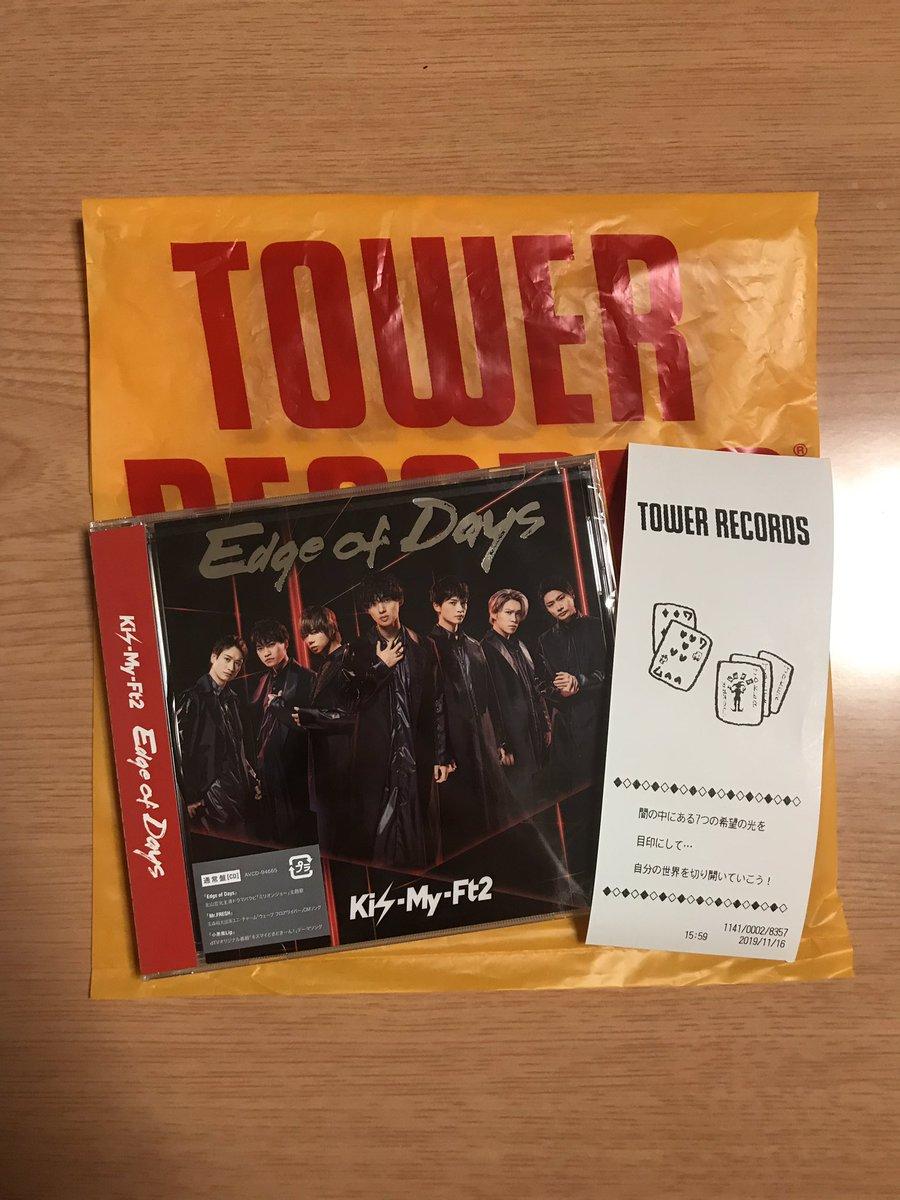 test ツイッターメディア - タワーレコード 高崎オーパ店に行ってきました!   Joker狩りしてきました👍  Jokerすごくかっこよかった😊   #Jokerを探せ   #EdgeofDays     #タワーレコード高崎オーパ店 https://t.co/6OvygbKhMB