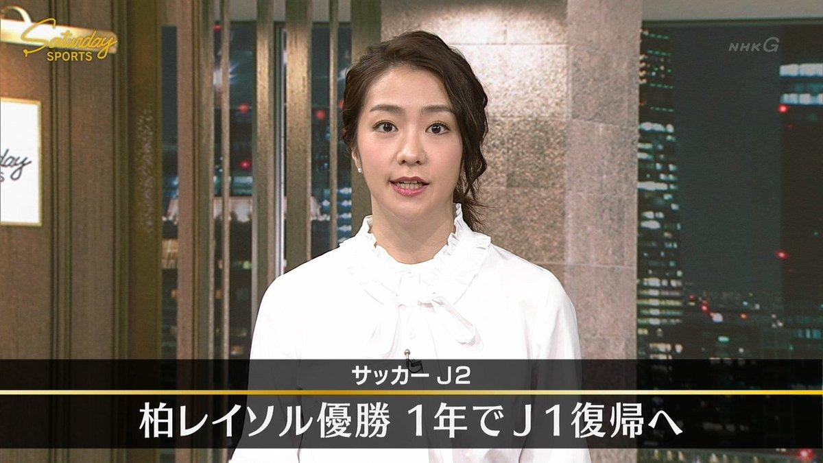 test ツイッターメディア - NHK サタデースポーツ@副島萌生アナ https://t.co/1i7FA6qu6F