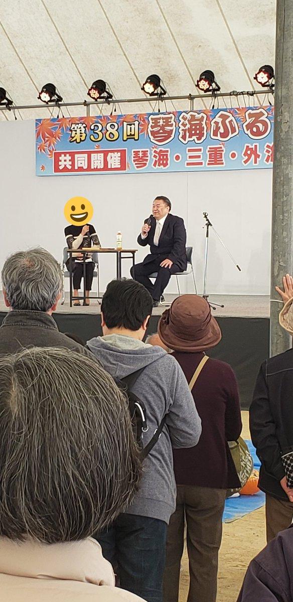 test ツイッターメディア - 貴闘力さんいらっしゃいました😊 https://t.co/qgc6vTwZhN