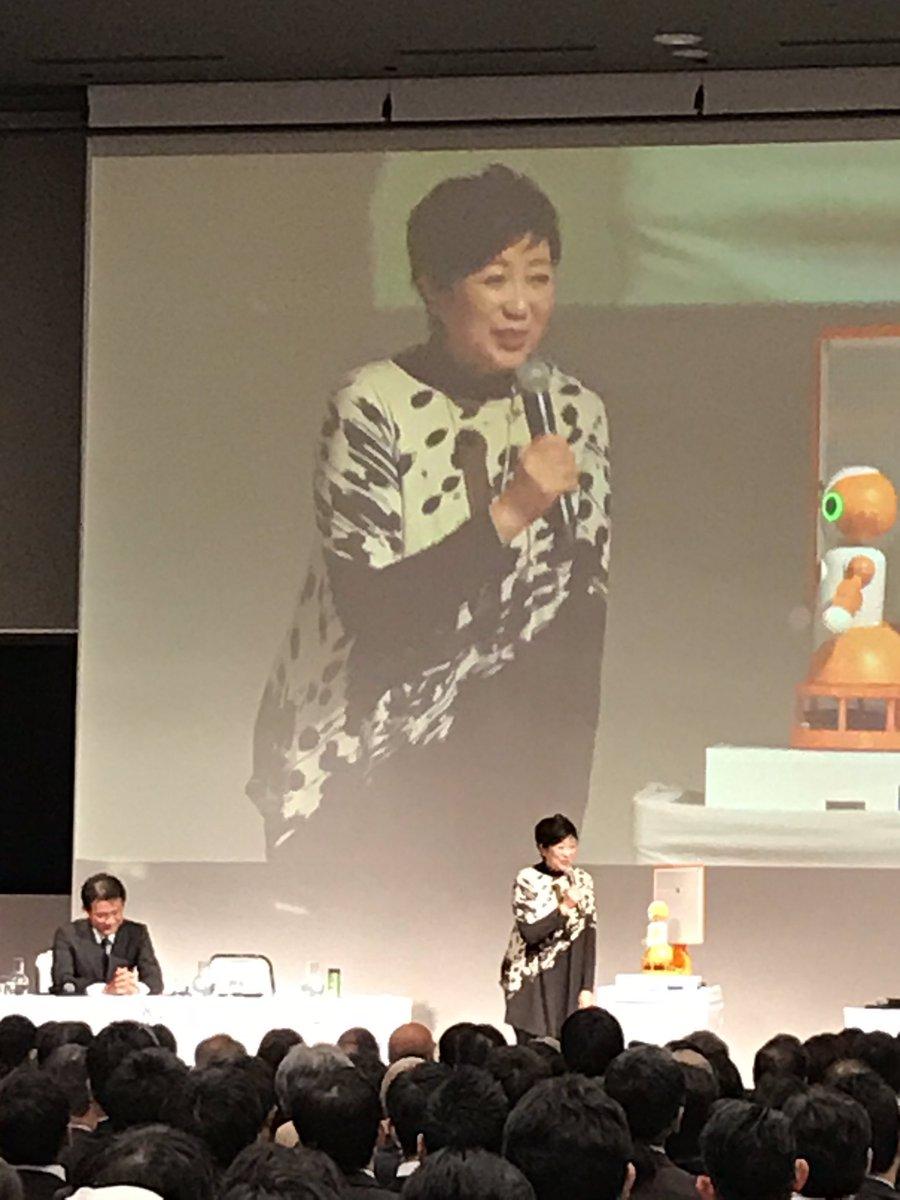 test ツイッターメディア - 小池都知事と語る東京フォーラム「先端技術で切り拓く東京の未来」が開催されました。キャッシュレス、ロボット、 A I、その技術を支える5G等について、都民の皆様と活発な議論が交わされました。 https://t.co/tt0Q0Slx9m