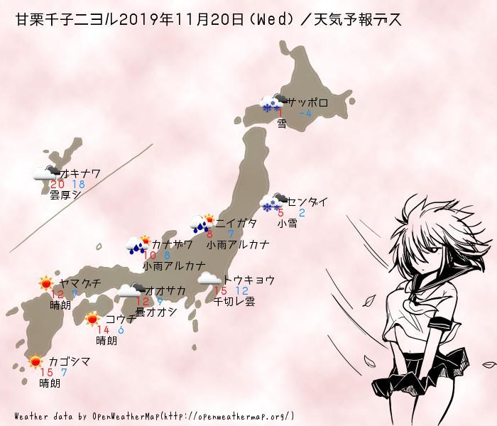 test ツイッターメディア - 明日の天気予報..しちゃいます! #変女    ちなみに明け方の風の強さですが、東京はかなりの強風でパンチラぐらいは見れるかもしれませんが、それを目的とした外出はあまり感心しませんね。 https://t.co/Q2clvUn89A