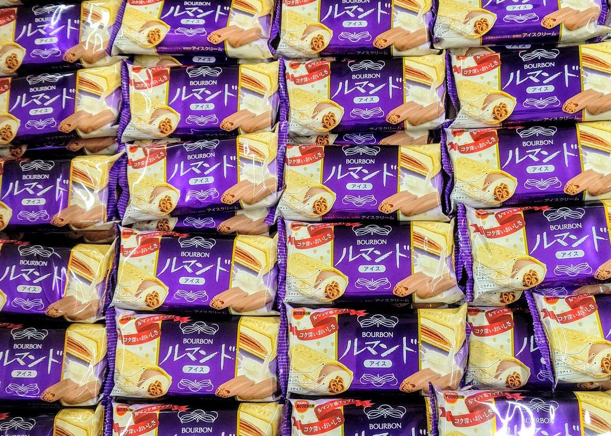 test ツイッターメディア - かつてあんなに探し求めたルマンドアイスがこんなに大量に売られている。 https://t.co/DlMEpskrW8