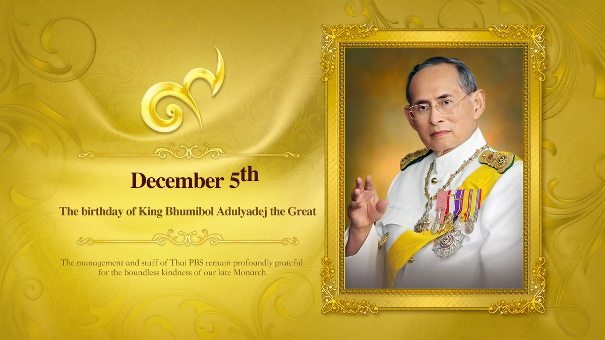 test Twitter Media - December 5th, the birthday of King Bhumibol Adulyadej the Great.  The management and staff of Thai PBS remain profoundly grateful for the boundless kindness of our late Monarch.  #ThaiPBSWorld #KingBhumibol #Fathersday https://t.co/ndLq3Ph5tW