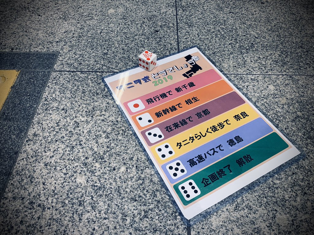 サイコロ リツイート キングジム つまんない自作自演 自演乙に関連した画像-02