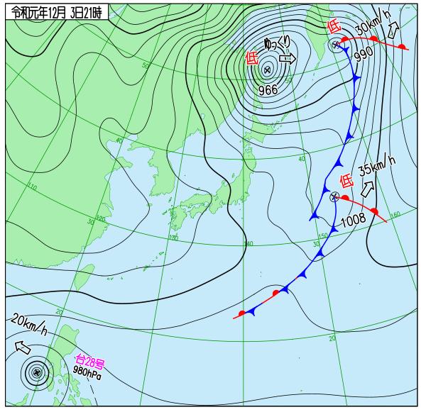 test ツイッターメディア - 強い台風28号(カンムリ)03日21:00の中心気圧980hPa、中心付近の最大風速35m/s、最大瞬間風速50m/s。南シナ海を20km/hで西へ。 https://t.co/nHtJFPdFDC https://t.co/a2MmeOl0xo Joint Typhoon Warning Center (JTWC) https://t.co/kajXueFOmV https://t.co/Fw06E9EvWG