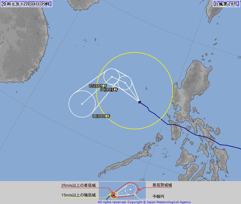 test ツイッターメディア - 台風28号(カンムリ)04日09:00の中心気圧992hPa、中心付近の最大風速25m/s、最大瞬間風速35m/s。南シナ海を20km/hで西北西へ。 https://t.co/nHtJFPdFDC https://t.co/a2MmeOl0xo Joint Typhoon Warning Center (JTWC) https://t.co/kajXueFOmV https://t.co/9hS2lHqv3L