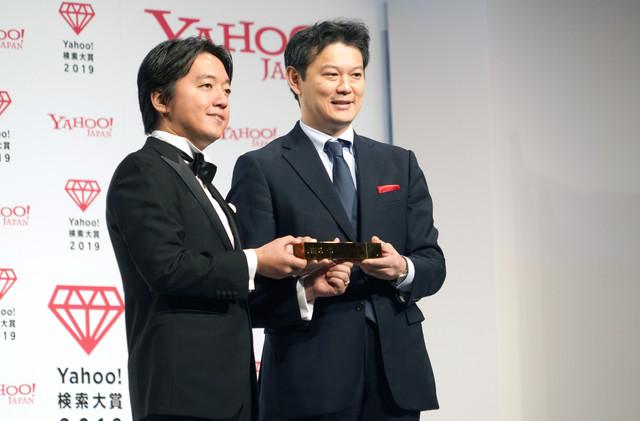 test ツイッターメディア - 【イベントレポート】Yahoo!検索大賞で尾田栄一郎が作家部門賞を受賞、鬼滅の刃がアニメ部門賞に https://t.co/ZiFlkGRQXv https://t.co/nThSXEcIWp