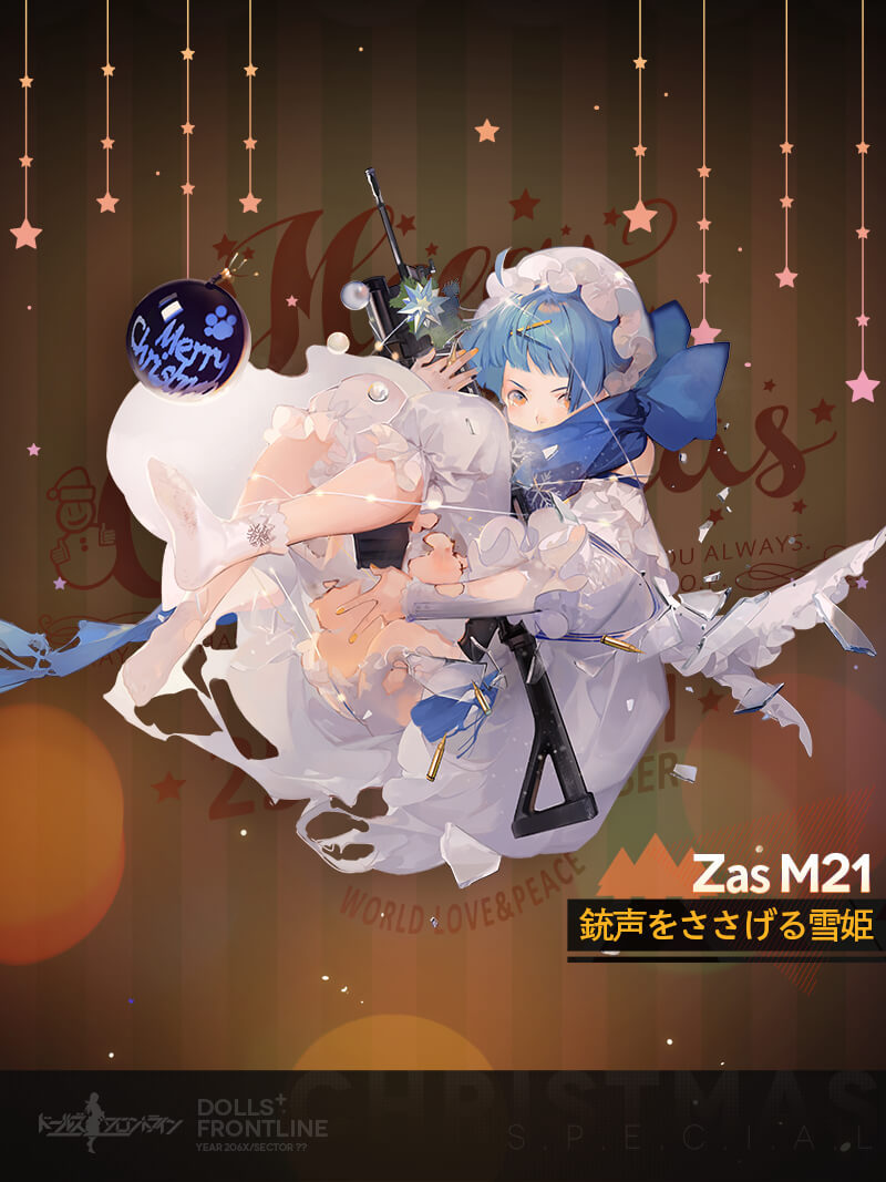 test ツイッターメディア - 【Zas M21専用スキン『銃声を捧げる雪姫』の紹介】  青と白のふわふわしたドレスが、まるでおとぎ話に出てくるお姫様のようなZas M21。  「12月7日(土)0:00」より販売が開始するスキンパックにて入手可能です。  #ドルフロ #クリスマス https://t.co/tyG99pF15R