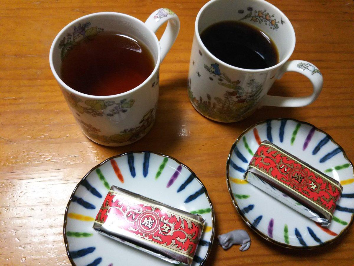 test ツイッターメディア - 今日のお茶は、 「マーガレットホープ農園 チャイナスペシャル」  おやつは、 「マルセイバターサンド」です。  #茶好連 https://t.co/1bmcReGvl1