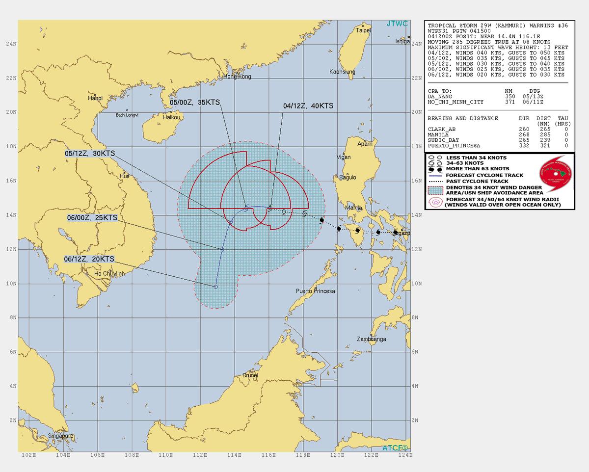 test ツイッターメディア - 台風28号(カンムリ)04日21:00の中心気圧994hPa、中心付近の最大風速23m/s、最大瞬間風速35m/s。南シナ海を15km/hで西北西へ。 https://t.co/nHtJFPdFDC https://t.co/a2MmeOl0xo Joint Typhoon Warning Center (JTWC) https://t.co/kajXueFOmV https://t.co/EorqRNVrCJ
