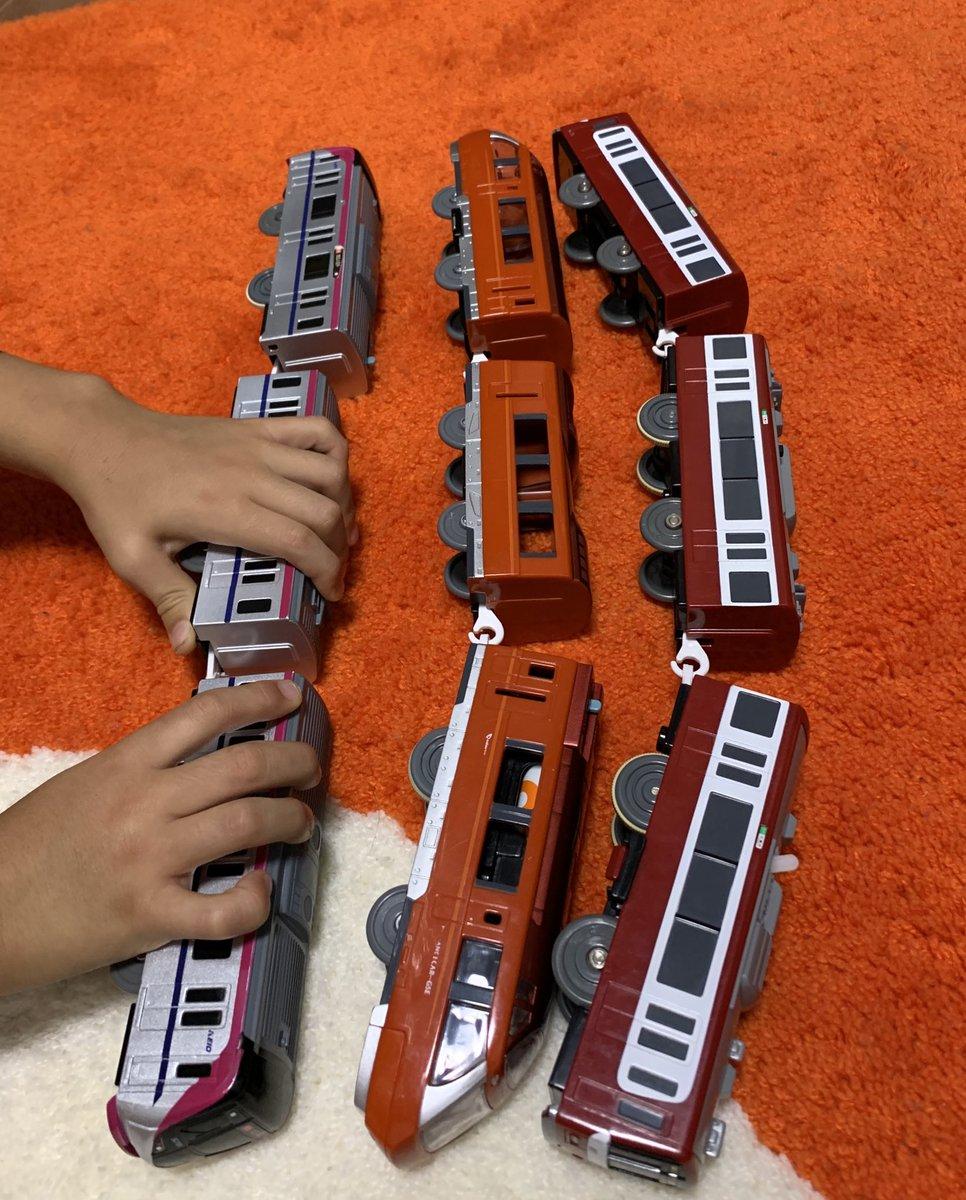 test ツイッターメディア - 甥っ子のお気に入りプラレール。 左から京王ライナー、 ロマンスカーGSE、京急2000形。 「なんで全部横に倒したの?」と聞いたら「しゃんしゃん(わたしのこと)が見やすいから」と。 甥っ子5歳の気遣い。。。 https://t.co/QPmlrVd2od