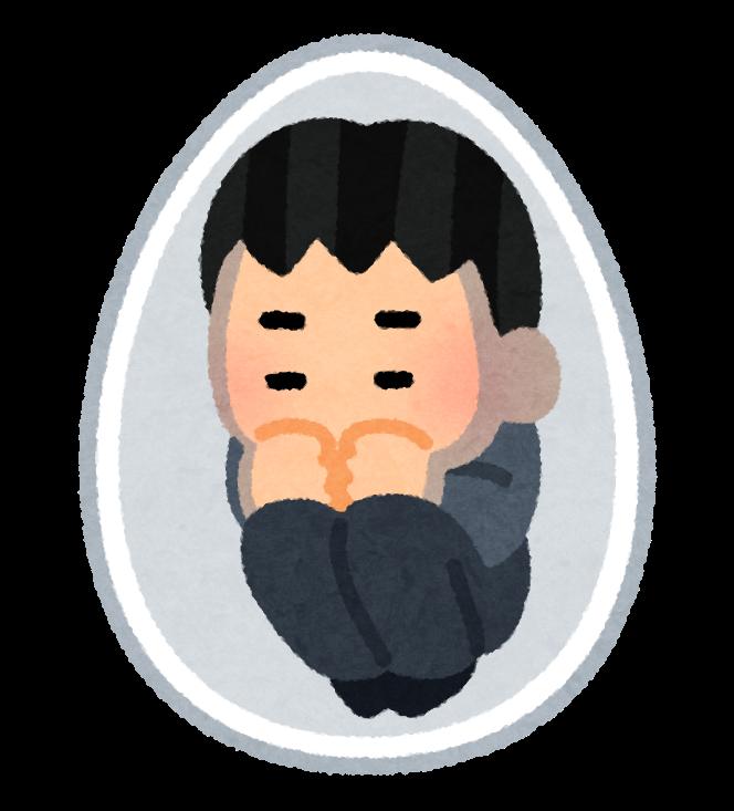 test ツイッターメディア - 🐧🍑いらすとや ダメ元で検索㊗👌 「自分の殻に閉じこもる人」… →→→自分なんて…😢←←← #自分の殻に閉じこもる #いらすとや #なんでもある #本当になんでもある #ゆるとぴ https://t.co/HujiG0LlB2
