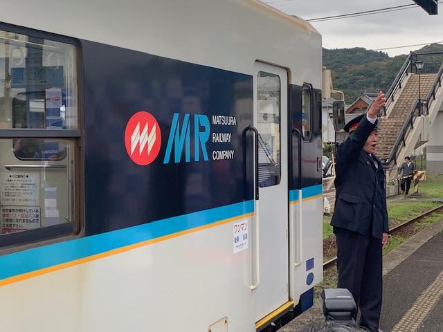 test ツイッターメディア - 佐川急便と松浦鉄道による九州初の鉄道貨客混載事業が始まりました!! 本日、松浦駅において出発式が行われ、第一便の運行を開始しました。 #環境問題 #九州初 #鉄道 #貨客混載 https://t.co/HTjeiwjwuv