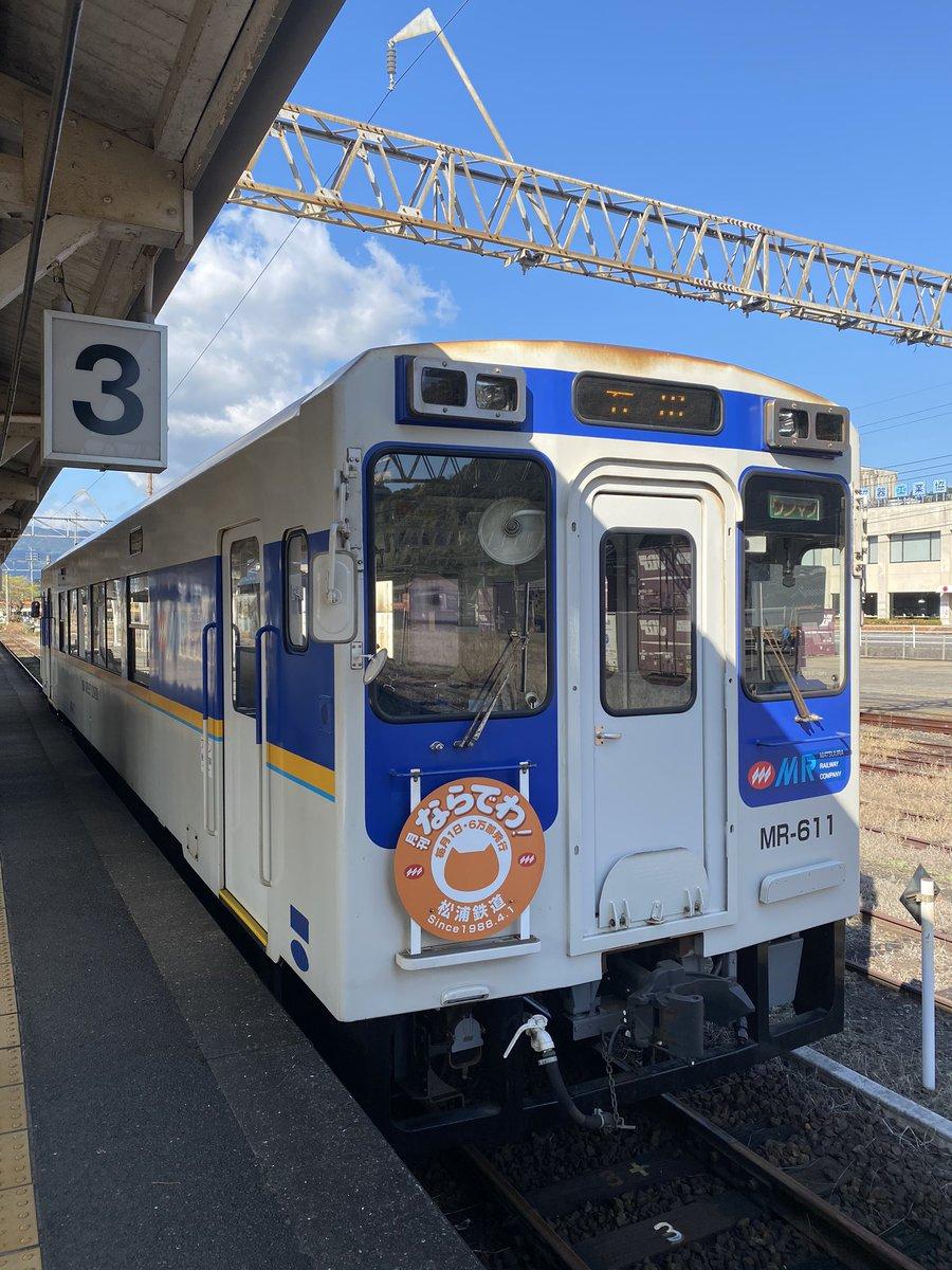test ツイッターメディア - 有田着いたら小城羊羹に似てる列車が居たでござる https://t.co/tY5Jw3LNqX