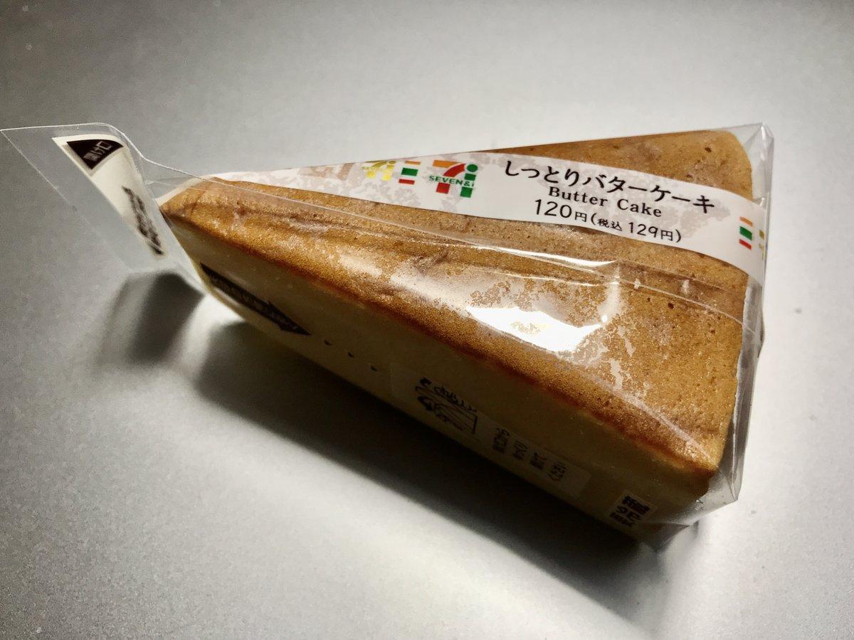 test ツイッターメディア - 今日のおやつ。これ、長崎堂のバターケーキっぽい?おいしいです。けど空気かっつーくらい秒で消えた。 https://t.co/n0reDXxcwn