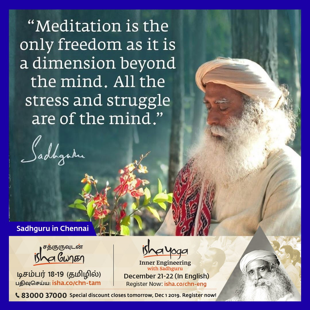 #BeWithSadhguru A way to keep our inner dimensions at bliss