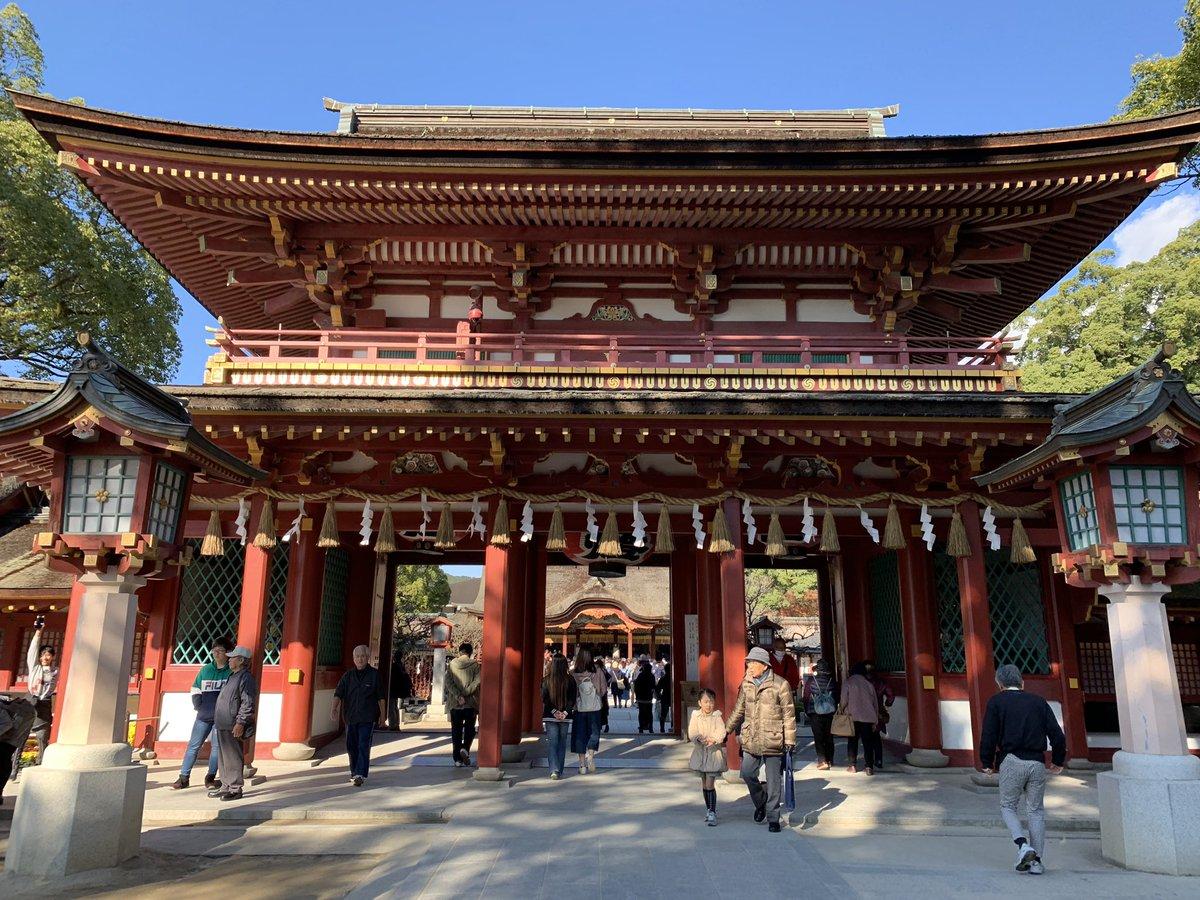 test ツイッターメディア - 駆け足で太宰府行ってきた。 梅ヶ枝餅はやっぱりかさの家だね♪( ´▽`) 久しぶりに食べたけどめっちゃ美味しい! さてさて、東京帰りますー。 https://t.co/eXE0jTYjCk