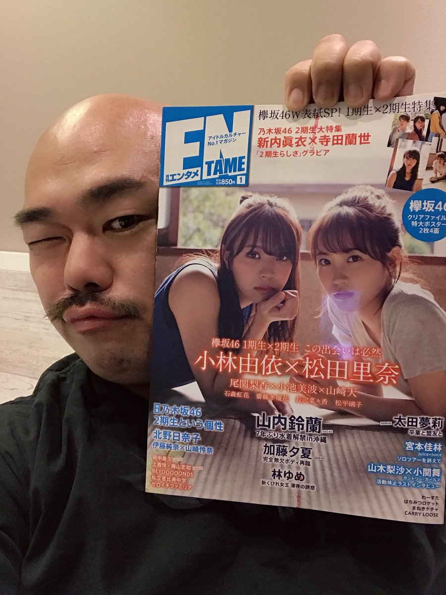 モンスターアイドル アイカ インスタ