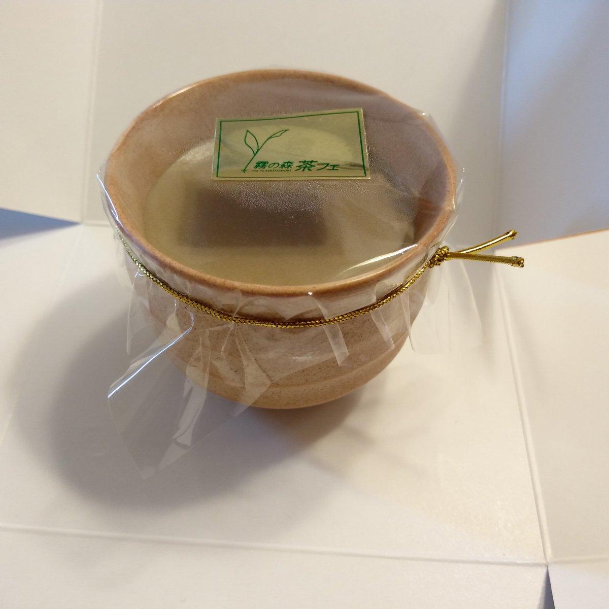 test ツイッターメディア - 霧の森菓子工房の、煎茶プリン。甘過ぎず抹茶の苦み渋み苦手な方にもおすすめ。たべたあとは湯呑み茶碗として再利用できるな。大福の個売りは12時頃には売り切れていて8個詰めのを3箱大阪へ送ってみた。ホンマに美味しいんやろなぁ?! https://t.co/QHL2ZXa38b