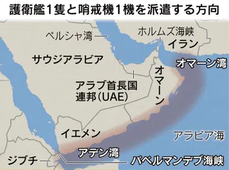 test ツイッターメディア - 自衛隊の中東派遣、年内閣議決定で調整 政府・与党:日本経済新聞 https://t.co/ZNhOySVUlZ 派遣海域はオマーン湾、アラビア海北部の公海、バベルマンデブ海峡の東側の公海が中心になる見込み。日本の船舶が襲撃された場合は武器使用が認められる海上警備行動に切り替える。 https://t.co/VXfuiO0yyK