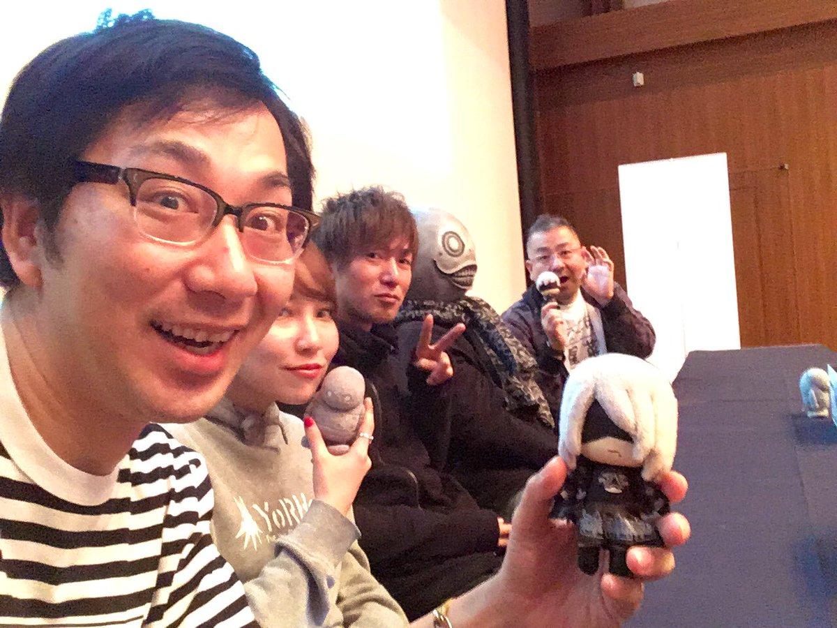 test ツイッターメディア - ニーアオートマタ+ジェムズカンパニー トークイベント終了しました!京都に来ているのならば、、、とのことで図々しく登壇させていただきました笑 いやー、楽しかったです! #NieR  #ジェムカン https://t.co/gIjbzaUlKQ