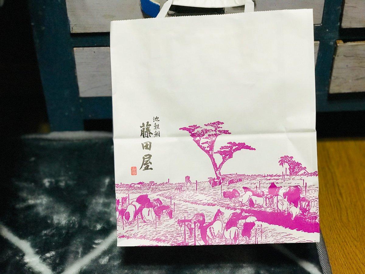 test ツイッターメディア - 東海地方の…甘党の人にはおなじみの藤田屋の大あんまき。 袋もなかなか良いデザイン。 https://t.co/x7MyhNIggc
