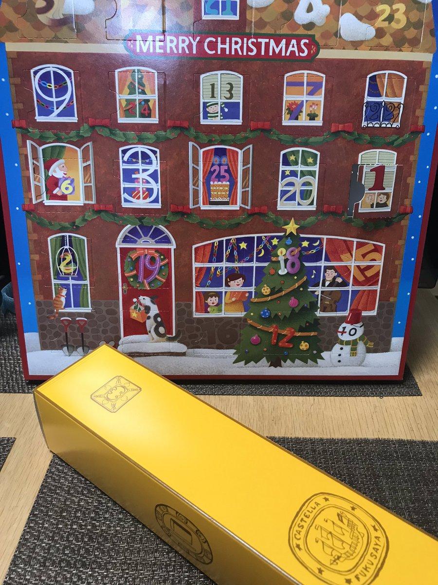 test ツイッターメディア - クリスマスまで、カウントダウン(о´∀`о)ついでに福砂屋のカステラ💕あと立体グミ可愛い😍と思って買ってしまいました。今から子供達と食べよう✨ https://t.co/kUgVTYRu5Y