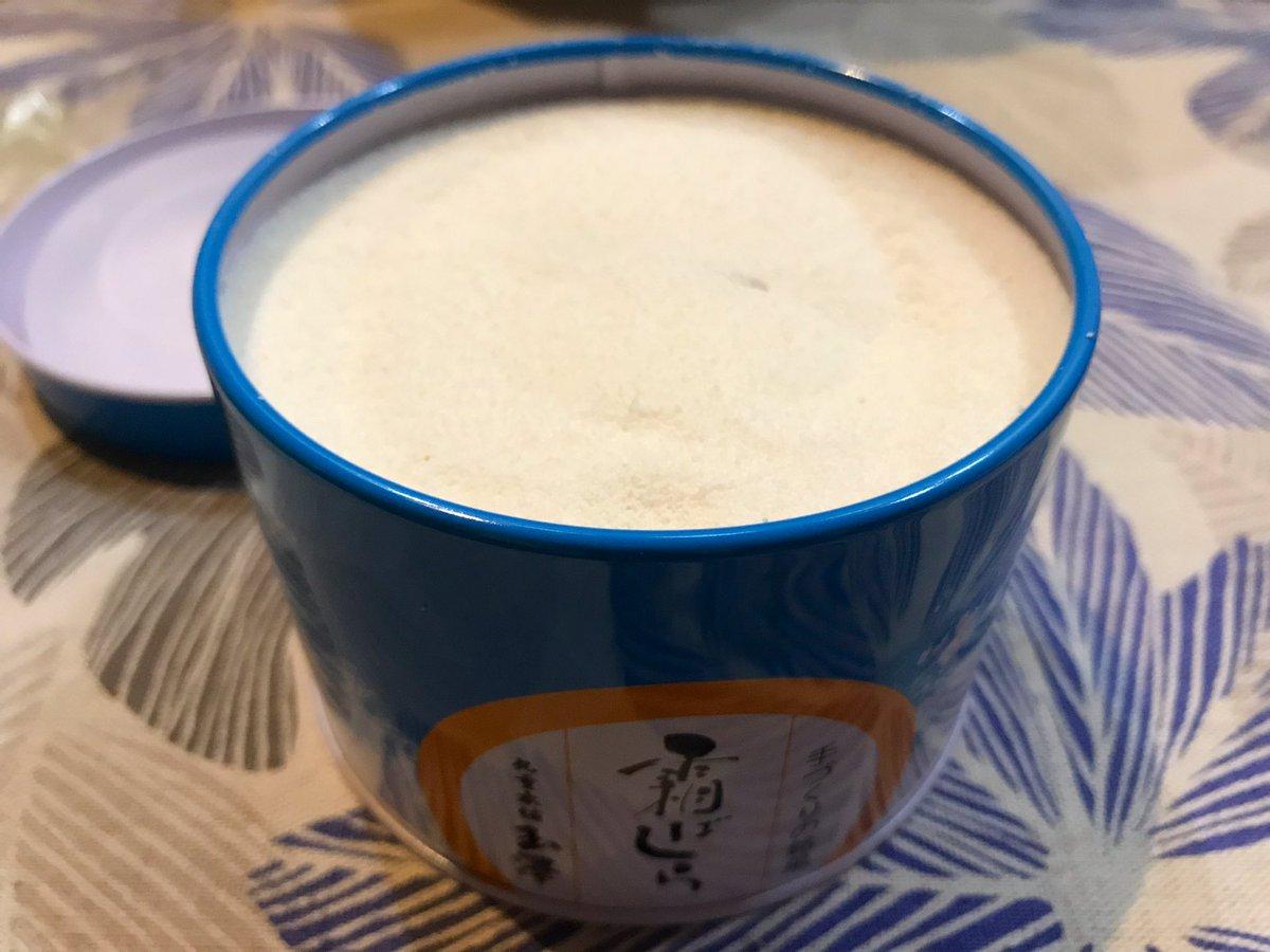 test ツイッターメディア - これが噂のお菓子、霜ばしら……儚くて美味しい…… https://t.co/06Atj1UkIq
