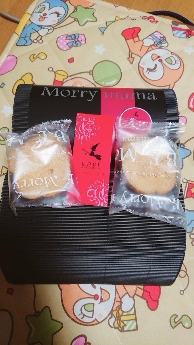 test ツイッターメディア - 姉を空港にお迎えにいったあとドレモルタオでパンケーキたべちゃー( ⁎ᵕᴗᵕ⁎ )ほゎほゎでうまかったし! 神戸のお土産にモリーママのラスク&ともだちはくまグッズもらったどぉーーーとてもかゎいいヘ(≧▽≦ヘ)♪ このラスクはゎたしが一番好きなラスク💗💗💗💗なのら💗💗💗 https://t.co/KyPqGadJDL