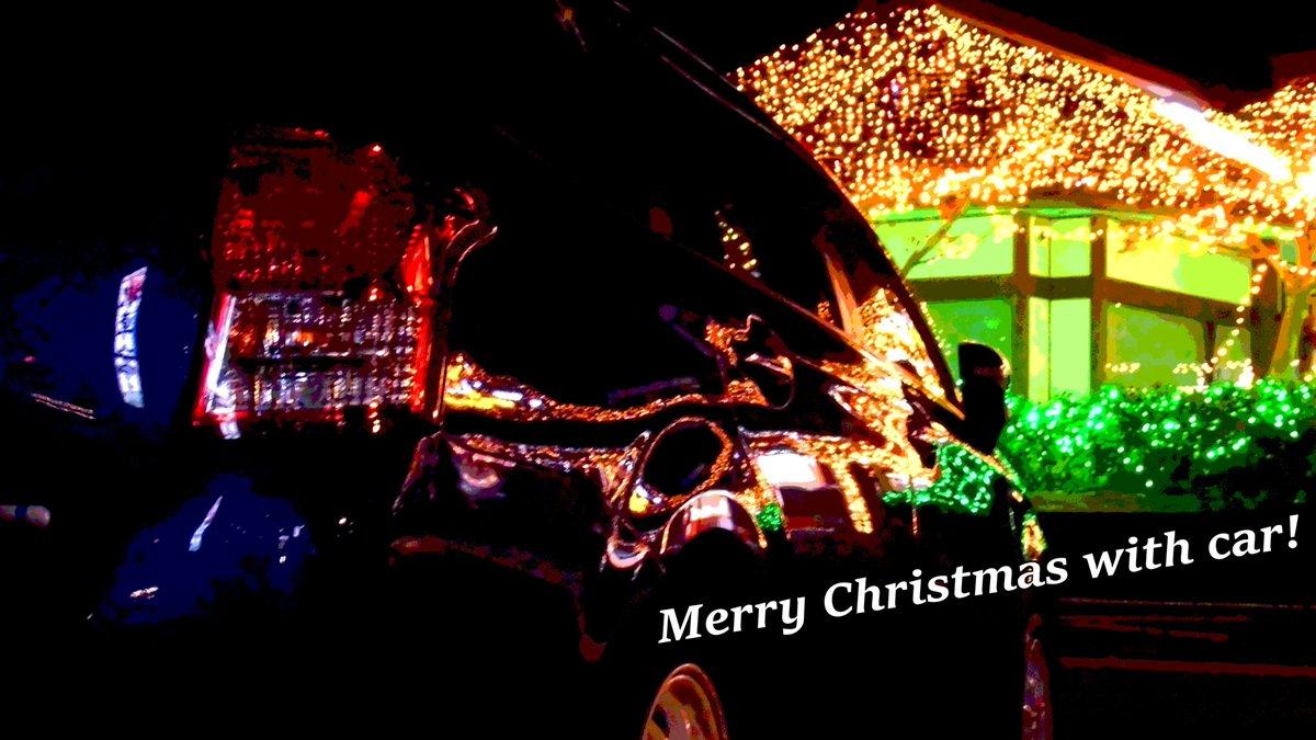 test ツイッターメディア - 四万十の「水車亭」のクリスマスイルミネーション  いつ観に行こうかな!  🎄愛車と共に過ごすクリスマスも悪くない♡  #COROLLA #TOYOTA #クリスマス #フィールダー #愛車 https://t.co/rJM3MP1fGV